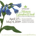 Historic Garden Week: Harrisonburg